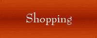 横浜中華街 楊貴妃 Boutique & 楊貴妃 Cafe Chinois ショッピング